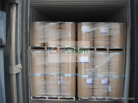 Good quality Clindamycin phosphate//24729-96-2