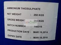 CAS 7783-18-8 OF AMMONIUM THIOSULFATE