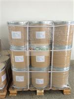 high quality Malonic acid