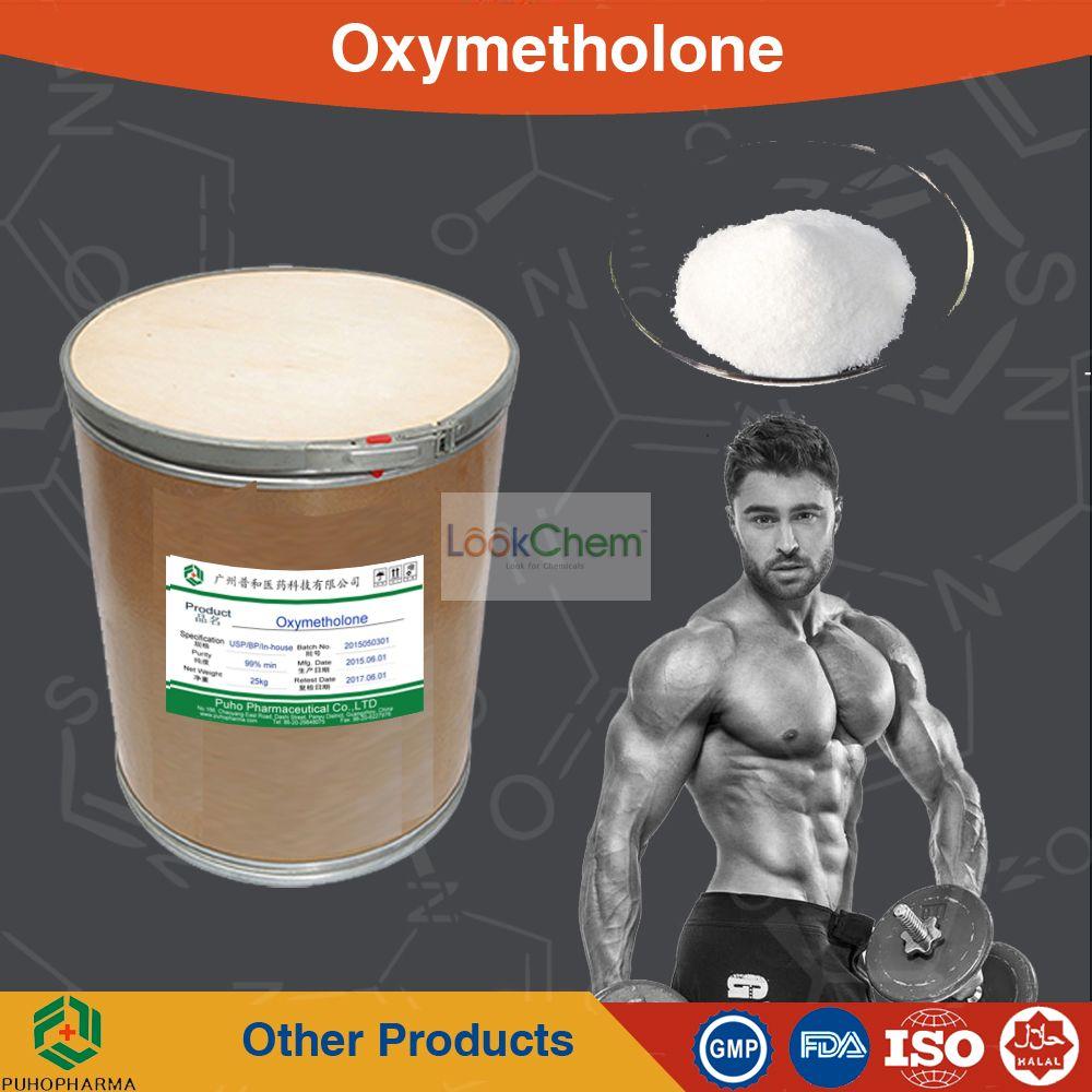 98%min USP Oxymetholone (Anadrol) powder