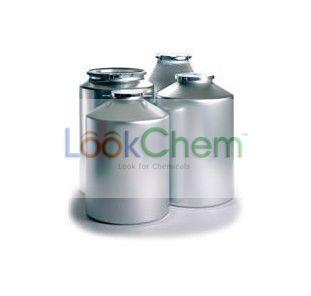 Dimethoxy dipropyleneglycol