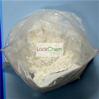 99% injectable Starch without side effect CAS NO.9005-25-8