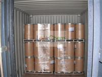 Good quality Carbocistein//638-23-3