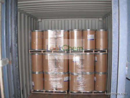 Good quality DIMETRIDAZOLE//551-92-8