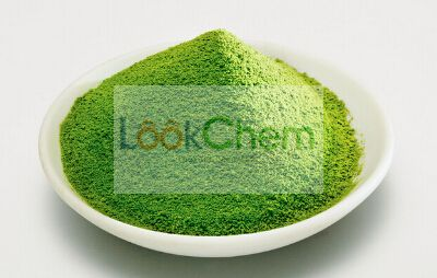 Matcha Powder(12-00-0)