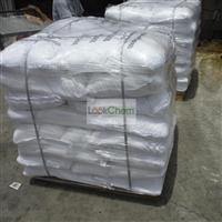 Sodium dodecylbenzene sulfonate 90%(25155-30-0)