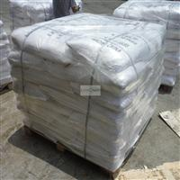 Sodium dodecylbenzene sulfonate 70%(25155-30-0)