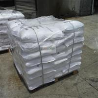 Sodium dodecylbenzene sulfonate  60%(25155-30-0)