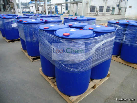 Good quality Benzyl benzoate//120-51-4