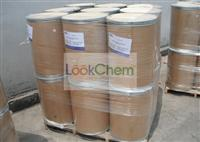 High quality Dimethyl isophthalate