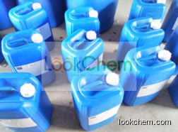 aminoacetaldehyde dimethyl acetal