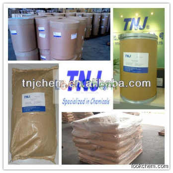 L-Hydroxyproline factory