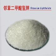 CAS No.877-24-7,1,2-Benzenedicarboxylicacid, potassium salt (1:1 ...
