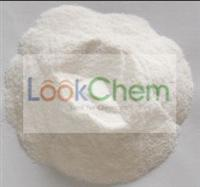 BP/USP Sodium benzoate