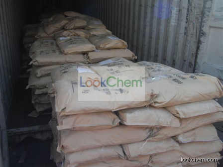 high quality barium sulfate