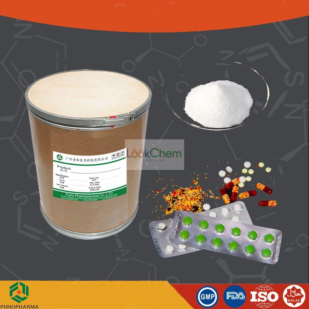 Warfarin sodium powder
