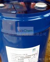Natural Benzaldehyde