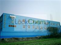 79-10-7 Factory price antistatic epoxy intermediate paint