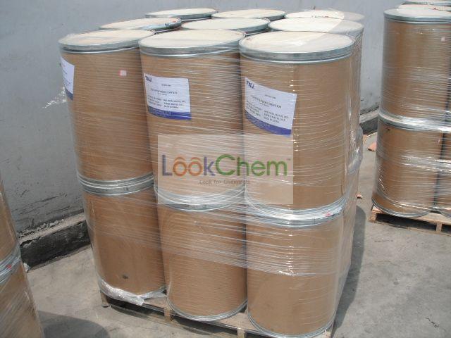 Hydroxypropyl methyl cellulose//9004-65-3