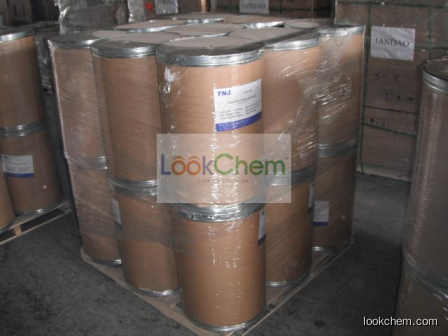 Hydroxyethyl Cellulose//9004-62-0