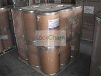 Hydroxyethyl Cellulose//9004-62-0