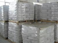 2,2-Dimethylol Propionic Acid (DMPA) 4767-03-7