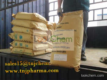 Manufacturer of 2'-deoxy-2'-fluoro-2'-C-methyluridine at Factory Price