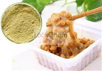 Nattokinase 5000 Fu/G 10000Fu/G 12000 Fu/G 20000Fu/G 100% Natural Plant Extract