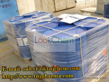 Manufacturer of 1-Bromooctane at Factory Price