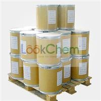 Ethyl vanillin(121-32-4)