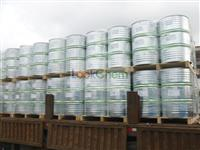 67-72-1 Hexachloroethane