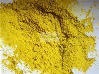 Folic acid fine powder(59-30-3)