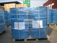 Ethylene glycol dimethyl ether (EDM)
