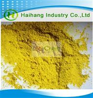 Folic acid pharma grade Folic acid medicine grade(59-30-3)