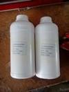 869-24-9 /2-Diethylaminoethylchloride hydrochloride