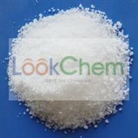 Factory price MSP Sodium Dihydrogen Phosphate