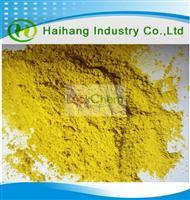 Acid folic(59-30-3)