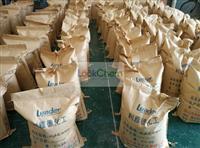 Ethylene-Propylene-Diene Monomer (EPDM) LydorEP 650()