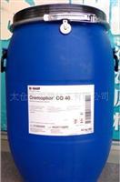 Ethoxylated hydrogenated castor oil CO - 40