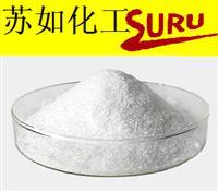 1,3-Dimethylpentylamine hydrochloride(13803-74-2)