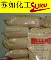 Salicylic acid(69-72-7)
