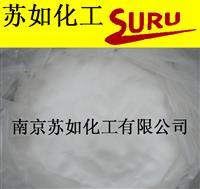 1,3-Dichloro-5,5-dimethylhylhydantoin(118-52-5)
