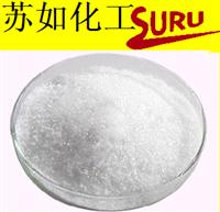 1,3-dimethylbenzoyl chloride(105-41-9)