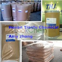 4-Amino-1-Boc-piperidine  CAS:87120-72-7