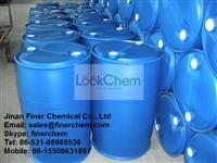 1-Methoxy-2-propanol