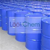 Supply chemical cas 109-89-7,high quality Diethylamine,fast delivery