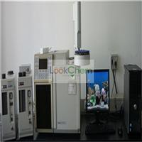 Glycerite  1401-55-4