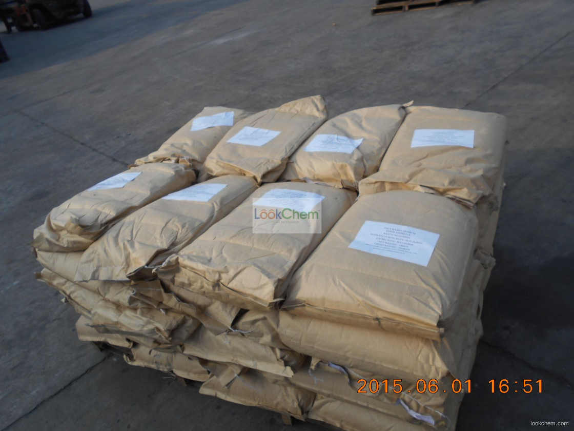 high quality Saccharin sodium at good price