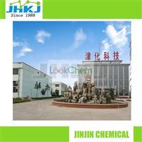 Factory Gefitinib CAS NO.184475-35-2