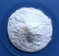 Special specifications Aluminum oxide powder